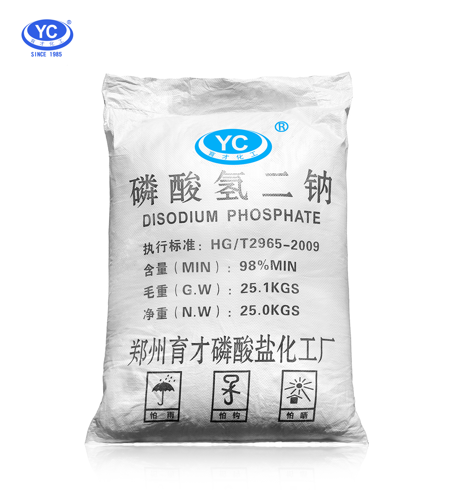 Disodium hydrogen phosphate CAS number 10039-32-4